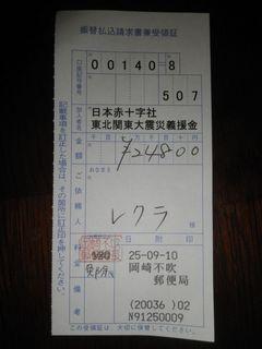 P9110003.JPG