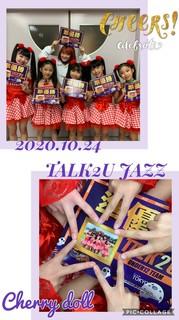 line_75615411110529.jpg